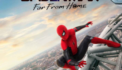 【6/28公開】「スパイダーマン ファー・フロム・ホーム」見どころと感想!