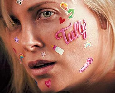 【洋画】「タリーと私の秘密の時間 」見どころと感想!
